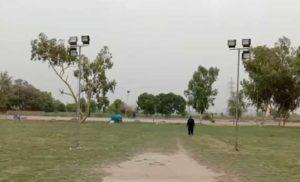 Cricket Pitch Preparation
