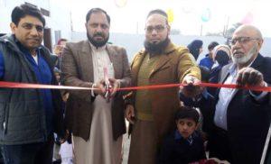 Inaugural Ceremony of School