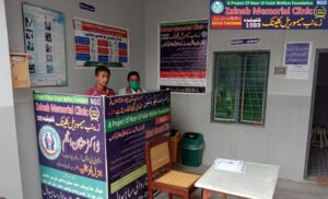 Zainab Memorial Clinic